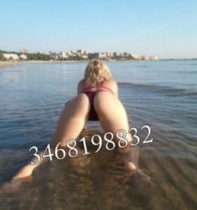 3468198832-290.jpg