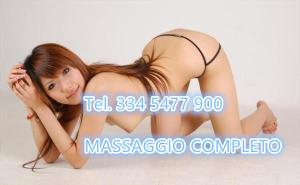 388114541-204.jpg